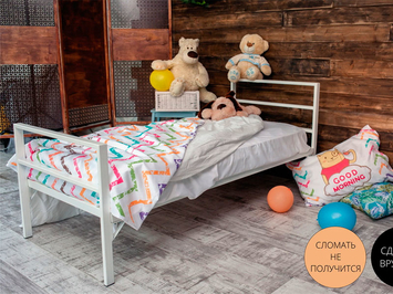 Детская кровать Аристо kids Franchesco Rossi